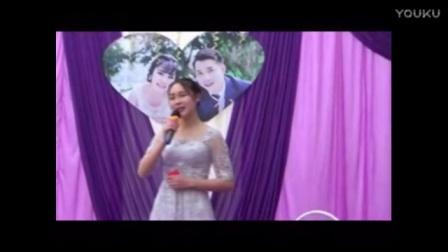 婚礼视频——苏琪