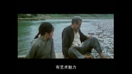 光影记忆 | 冯汉元:电影《边城》