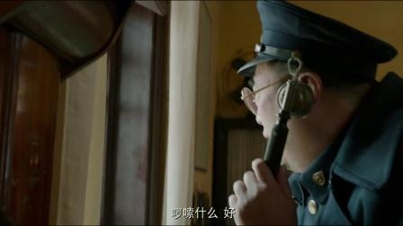 铁道飞虎1:王大陆滑梯爬火车不幸被日军击毙