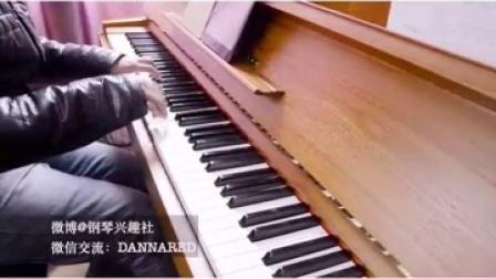 钢琴《海阔天空》_tan8.com