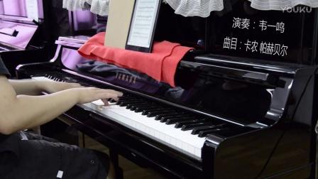 卡农 帕赫贝尔 世界钢琴之旅_tan8.com