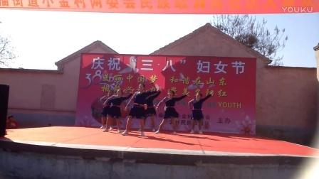 2017年三 八节济西金秋舞蹈队表演第一套手拍鼓