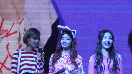 [FANCAM] 170304 TWICE -Melting LIVE [SQ K-Pop]