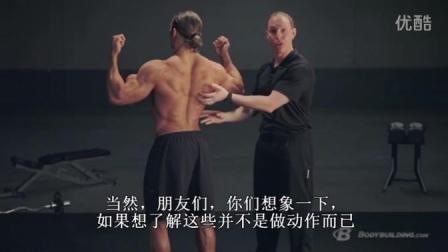 科学健身3-背-中文字幕