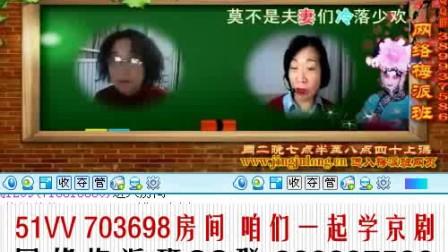 170307龙乃馨网络梅派班坐宫第12课