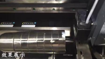 广州诺彩-圆柱体打印机