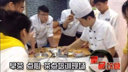 榴莲酥的做法 港式点心 广式点心 广东早茶技术培训 皇品茶点师傅 手把手教您