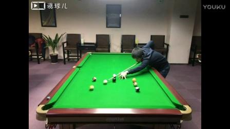 王桁教练演示中式八球各种复杂球型清台练习(二)