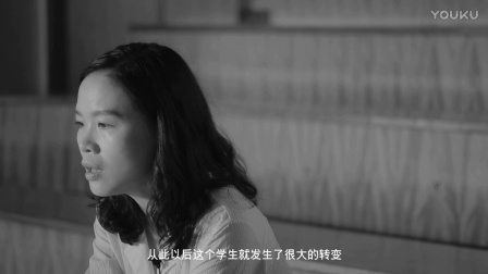【宣传片】岭南画派纪念中学《师说》