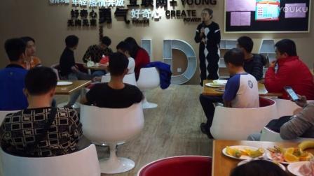2016年惠州残疾人大中专生就业创业培训班
