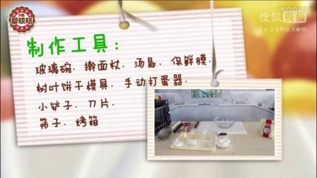 蛋糕裱花花边视频 生日蛋糕裱花动物星座蛋糕