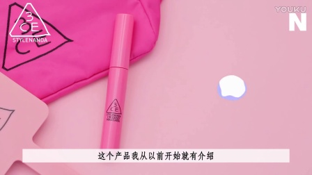 3CE JEONG HA'S SECRET POUCH