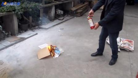 20173月深圳市三利公司防火演练--灭火器的使用方法