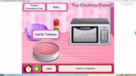 【蛋糕】:母亲节花束蛋糕