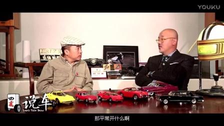 老爷车在中国的那点事(上) 16zp0新车评 丰田