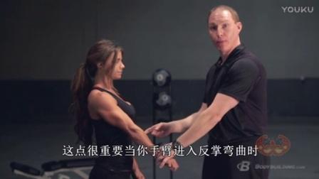 科学健身5-臂-中文字幕