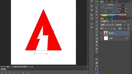 PS例05标志的设计