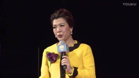 拓展全球 Going Global 第1部分主題講堂 KEYNOTE SPEECHES Yvonne Yen
