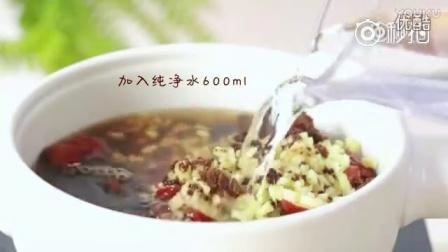 驱寒暖宫的红糖姜枣膏_标清