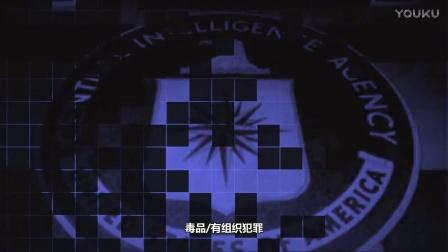 美国FBI与CIA哪个更厉害