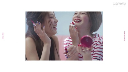 【banila co.芭妮兰】#韩音得#Pink Book#拍摄花絮