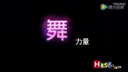 【恶搞配音】舞法天女第二季的新天女竟然是这