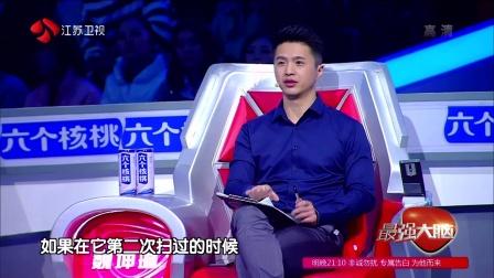 孟非调侃节目像宫斗剧 20170310