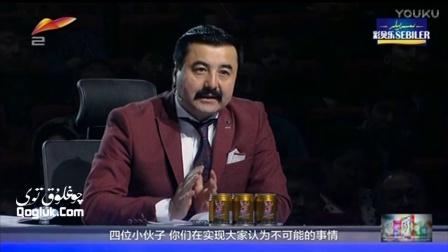 丝路达人秀 第二季 第41期 yipak yoli talant sahnisi 41