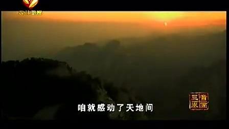 赵雷的一首成都火了,这是一首威武大西安的歌