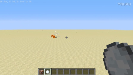 minecraft我的世界做出RPG远程爆炸武器 抛射型实体生成火球【小桃子】命令方块教程