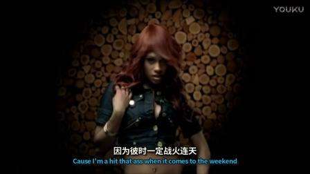 R. Kelly - Hair Braider 中英双语【OURDEN】