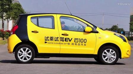 省钱!众泰电动汽车 众泰云100、E200介绍 南京众泰汽车专卖店