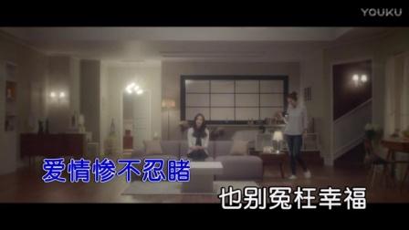 文雯《冤枉了幸福》KTV版本 全网首发