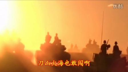 热血中国军歌《坚决打胜战》解放军战斗精神队列歌曲