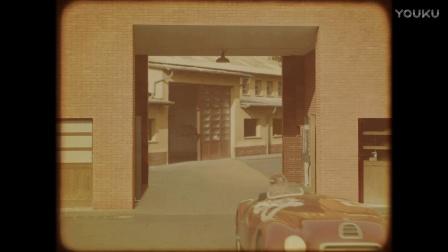 法拉利品牌诞生70周年
