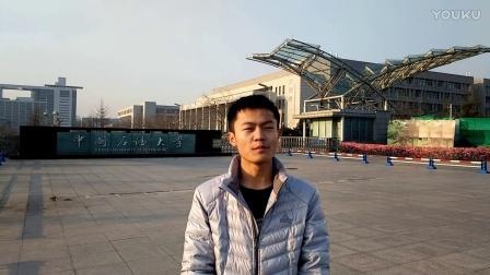 中国石油大学 张逸飞