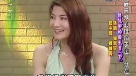 康熙來了 sugoi回顧 2004-06-24 pt.1 5 傳說中的國光幫 孫鵬 屈中恆 楊麗菁 (下)