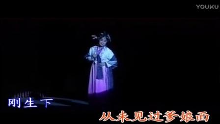 豫剧【珠帘秀】见汉卿镣铐锁缠已走远