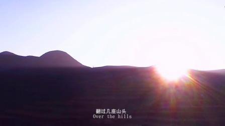 满山红农业宣传片定版 宽荧幕版