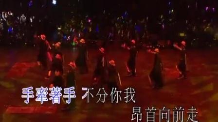 【重庆】中国人 (2017年 中国巡回演唱会万州站 KTV版)《刘德华》