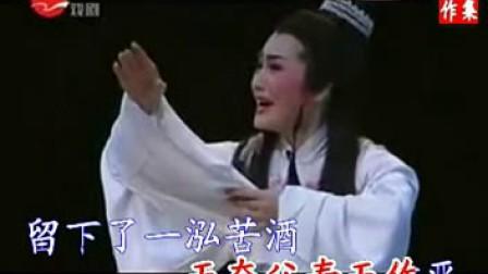 配音翻唱越剧-玉蜻蜓-劝三母