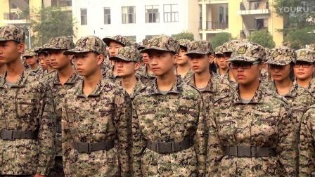 北川羌族自治县七一职业中学军事训练汇报表演