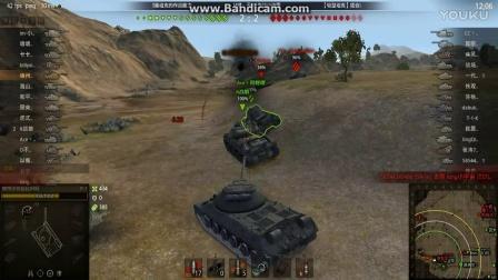 【坦克世界 老菜B】IS-3  正面对撸击毁只打HE弹的111HV 远距离击毁WZ111