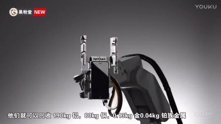 「果粉堂」还记得苹果这台 11秒拆解一部iPhone6的机器人吗?