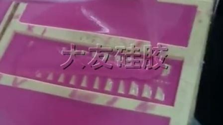 翻糖蕾丝蛋糕模具浇筑倒模硅胶蛋糕模具开模视频教程