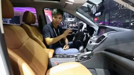 [汽车]更大尺寸 2016广州车展 视频评车:东风风度MX5vr0 汽车资讯 爱卡汽车 启辰
