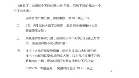 苏州银行接连卷入商票贴现违约-股市股票