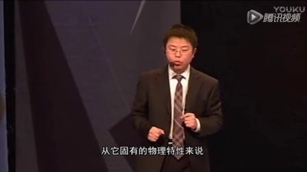 李红波-未来能源