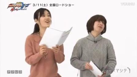 Animemashite欧布剧场版宣传部分:原由実×高森奈津美对石黑英雄进行采访