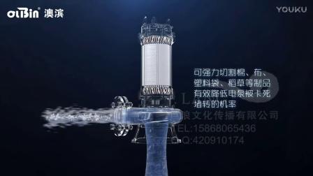 水泵阀门三维动画-切割泵-凸轮式转子泵-工业三维动画-巨浪数字科技